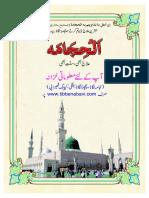 hijama-ebook.pdf