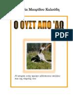oust-apodo.pdf