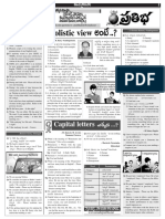 April-2016.pdf