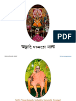 Khadgadi+Panchadasha+Malas
