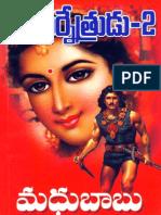 madhubabu - Chaturnethrudu2
