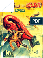 Shadow Novels In Telugu Pdf