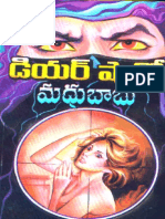 Madhubabu - Dear Shadow