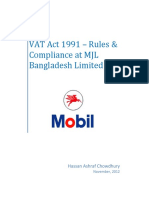 VAT ACT 1991
