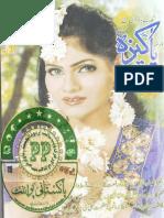 Pak May 2017