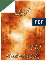 Umar Ziyan