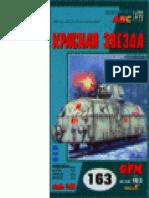 [GPM 163] - Krasnaja Zwiezda (Armored Train)