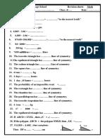 مراجعة Math للصف الرابع الابتدائي