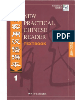 New Practical Chinese Reader Text Book 1_text (1)