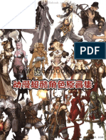 cartoon_character_designs.pdf