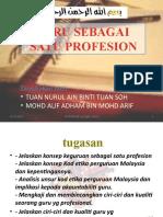 Profesion perguruan