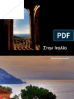 In_Italy_II.ppt