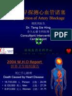 Cardiac Talk Bilingual Brunei 20 June 08 Internet Version
