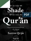 Volume 6 (Surah 7)