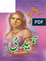 Sahil e Murad By Seema Kajal.pdf