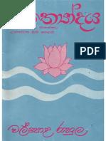 Sathyodaya_W_Rahula.pdf