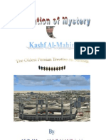 Kashf Al Mahjub Hz Ali Hajweri