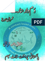 Mushtaq Qureshi-Duplicator Plant