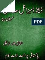 Madam Imran Cropped