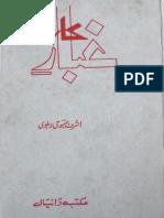 Ghubar e Karwan Ashraf Saboohi