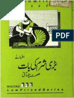 Bari Sharam Ki Baat by Ismat Chughtai