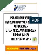 FORMAT  BAHARU UPSR 2016 BM 1 PEMAHAMAN.pdf