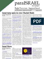 paraIsrael-23072010
