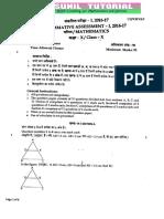 10th Maths 2016-17 Real Sa-1 Question Paper-14