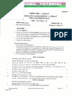 10th Maths Sa1 Question Paper Sep 2016 by Ms Kawar-8