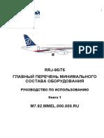 MMEL.pdf