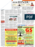 10-04-2017 - The Hindu - Shashi Thakur - Link 2