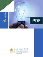 Energy Saving-Mazoon.pdf