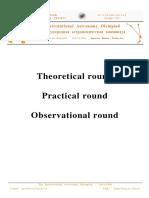244127018-IAO-2014-Problems.pdf