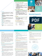 Internship Program for NCTU International Students Brochure (1)