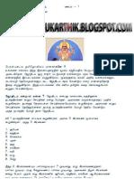 Neengalum Jodhidar Aagalaam