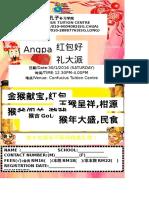 Peats Angau Flyer