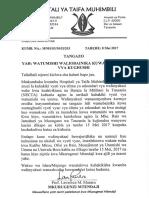 Tangazo - Wafanyakazi Wenye Vyeti Vya Kughushi Hospitali ya Taifa Muhimbili