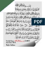 Doa Bismillah