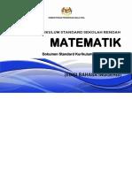 DSKP Mathematics Year 1.pdf