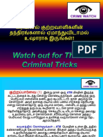 Watch out for these criminal Tricks