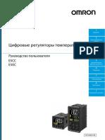E5EC Manual