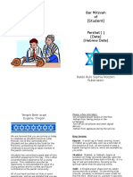 Bnai Mitzvah Program Template