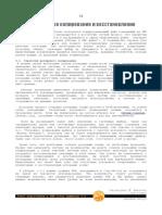 PfSense Backup CH5