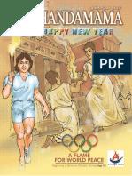 Chandamama Jan 2004