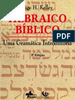 7183hebraido Biblico Uma Gramatica Introdutoria