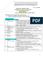 Chimie Tematica Licenta Iulie 2016 Site