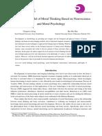 Motilevel model of moral thinking.pdf