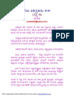 019-NPK-01-05.pdf