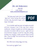 009-naa-kutumbam-32.pdf