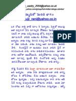 018-tammuDitoa-01-05.pdf